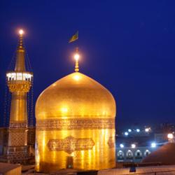 سفر به مشهد