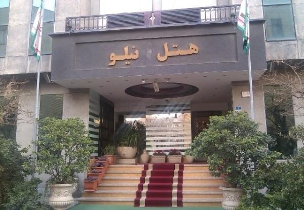 هتل نیلو