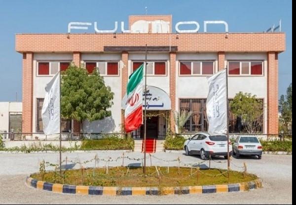 هتل بوتیک فولتون