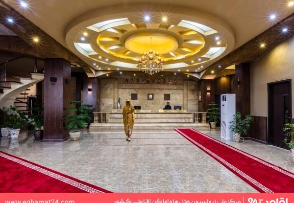 هتل آرتا