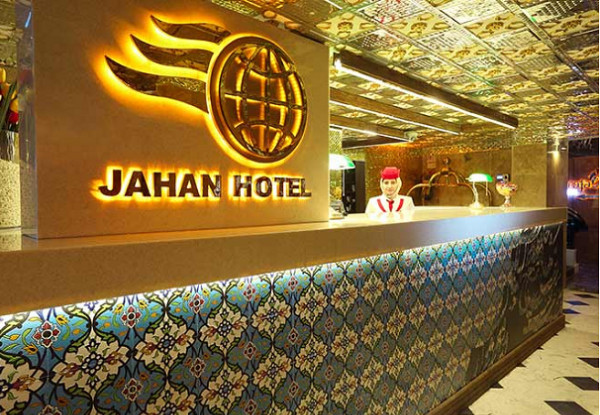 هتل جهان
