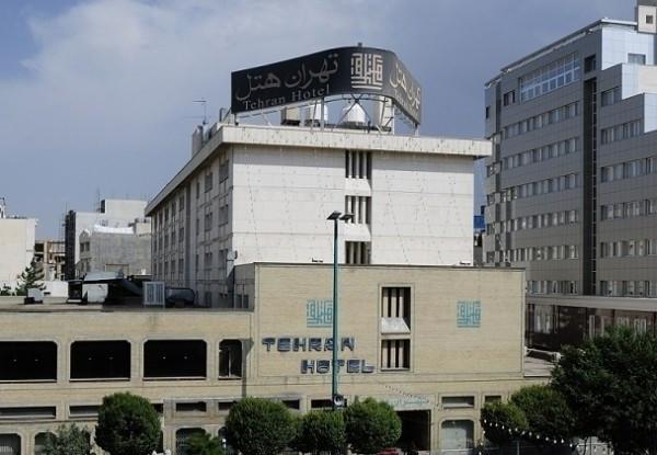 هتل--تهران-تهران