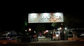 هتل تاپ رز