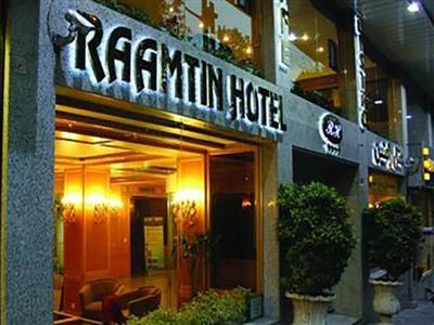 هتل رامتین