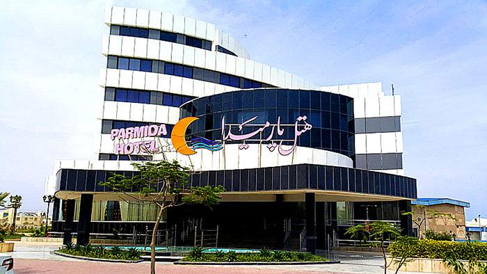 معرفی خدمات و رزرو آنلاین هتل 5 ستاره ی پارمیدا کیش