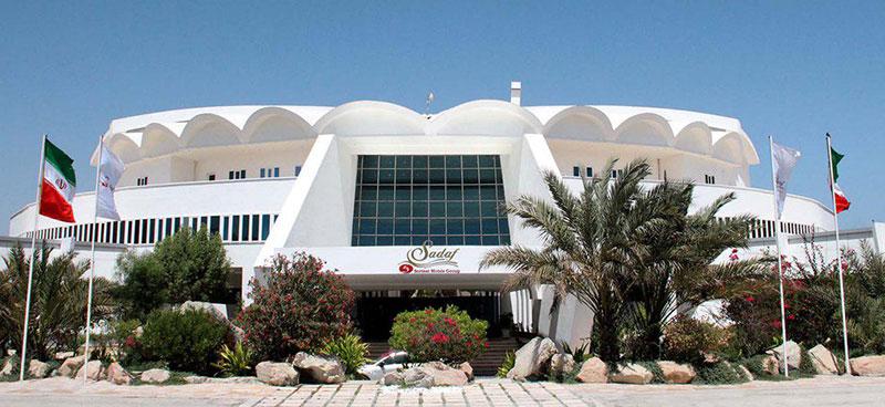 آشنایی با امکانات و رزرو آنلاین هتل 4 ستاره صدف در جزیره کیش