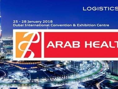 برگزاری دومین رویداد بزرگ تجهیزات پزشکی و دارویی دنیا در دبی