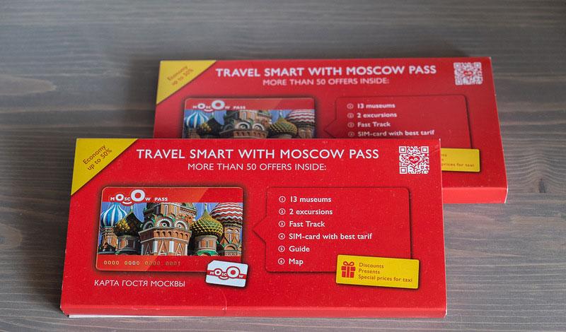 چطور با کارت گردشگری مسکو سفر ارزون تری رو تجربه کنیم