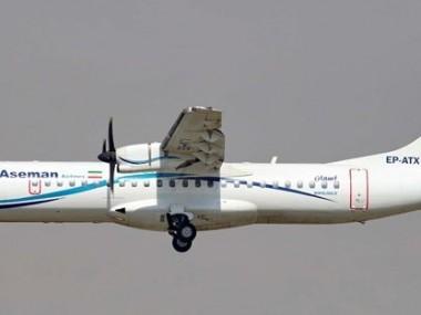 هواپیمای ناپدید شده پرواز تهران یاسوج در منطقه ی سمیرم اصفهان سقوط کرد
