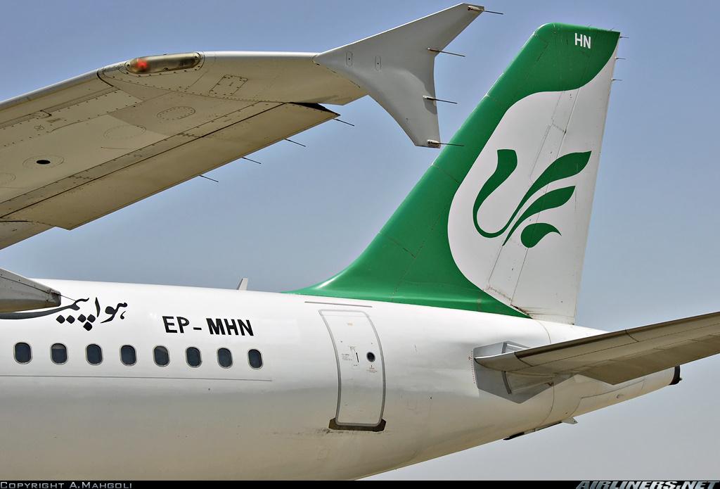 خرید بلیط هواپیما ماهان با ارزان ترین قیمت ممکن در سایت ما