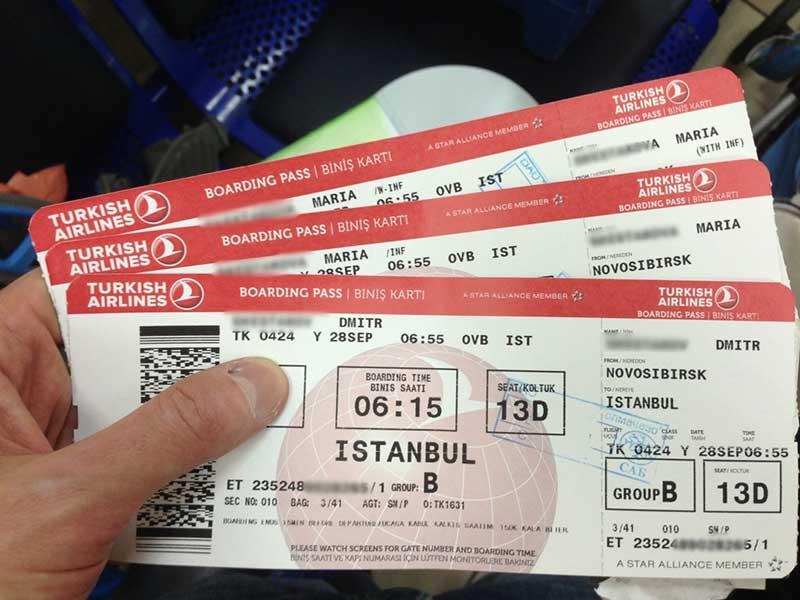 همه چیز راجع به خرید بلیط هواپیما ایرلاین ترکیش ایر