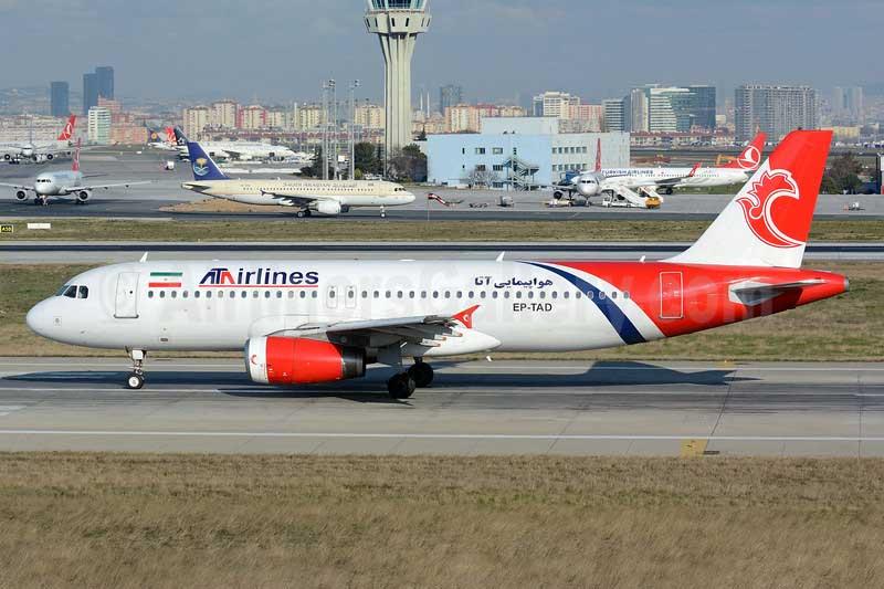 خرید بلیط هواپیما آتا به صورت آنلاین و بدون نیاز به حضور