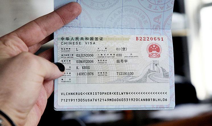 چطور می تونیم برای خرید بلیط هواپیما چین راحت تر ویزا بگیریم؟