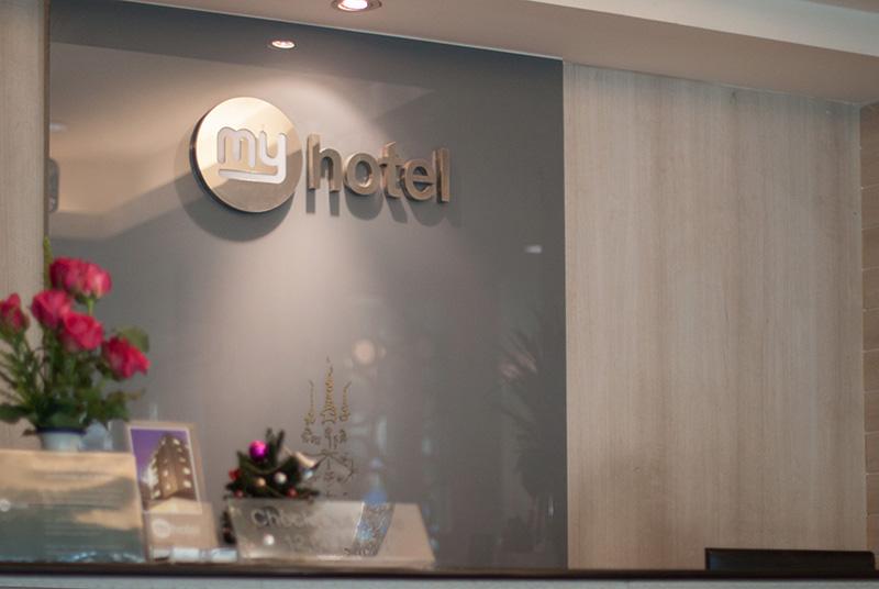 آشنایی با امکانات و رزرو آنلاین هتل مای هتل My Hotel بانکوک