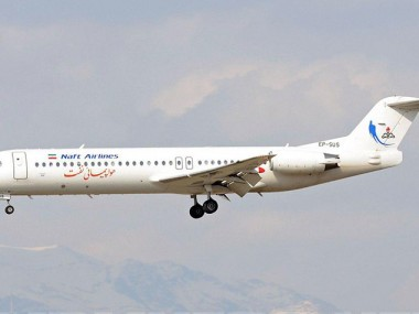 آشنایی با خرید بلیط هواپیما نفت، ایمن ترین ایرلاین خاورمیانه