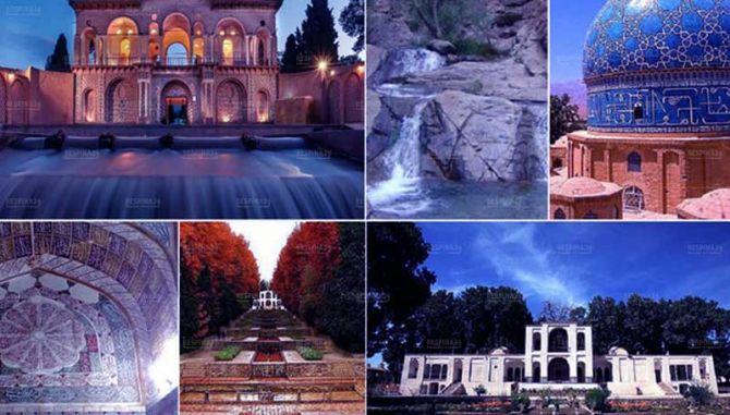 تور کرمان از مبدا تهران