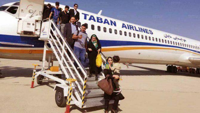 بلیط هواپیما کرج مشهد - رسپینا24