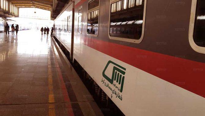 قیمت بلیط قطار مشهد بندر عباس