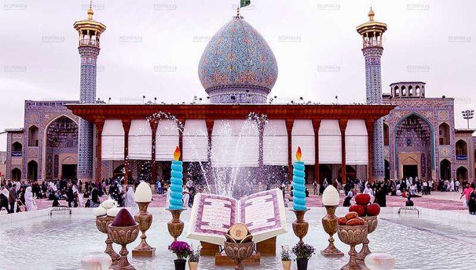 خرید آنلاین تور شیراز