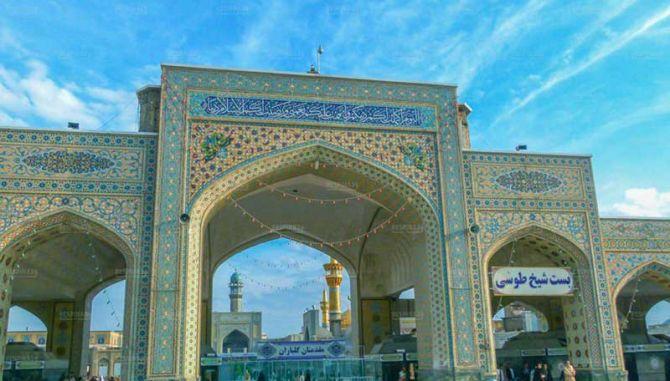 خرید تور مشهد از اصفهان