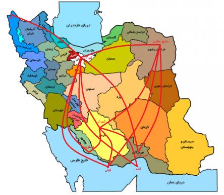خرید اینترنتی بلیط هواپیما سپهران