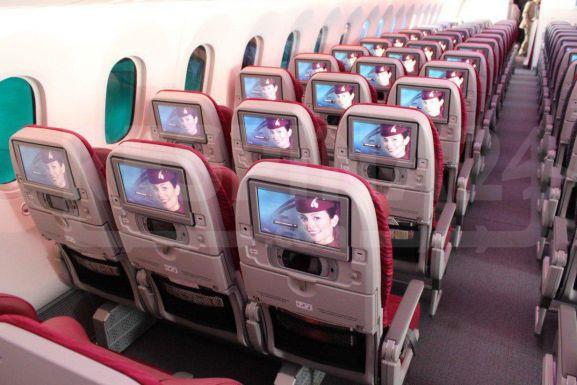 بلیط قطر ایرویز