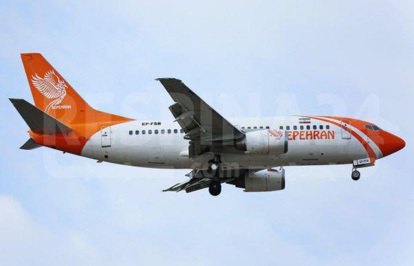 شرکت هواپیمایی سپهران