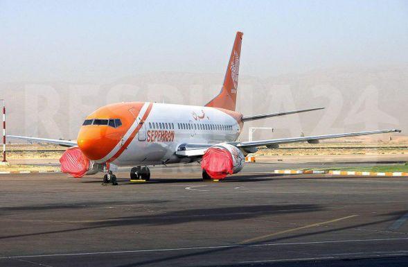 ناوگان شرکت هواپیمایی سپهران